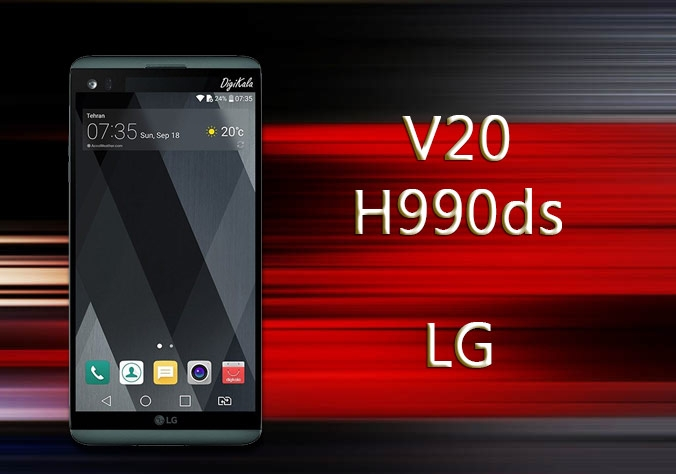 LG V20 H990ds Mobile Phone