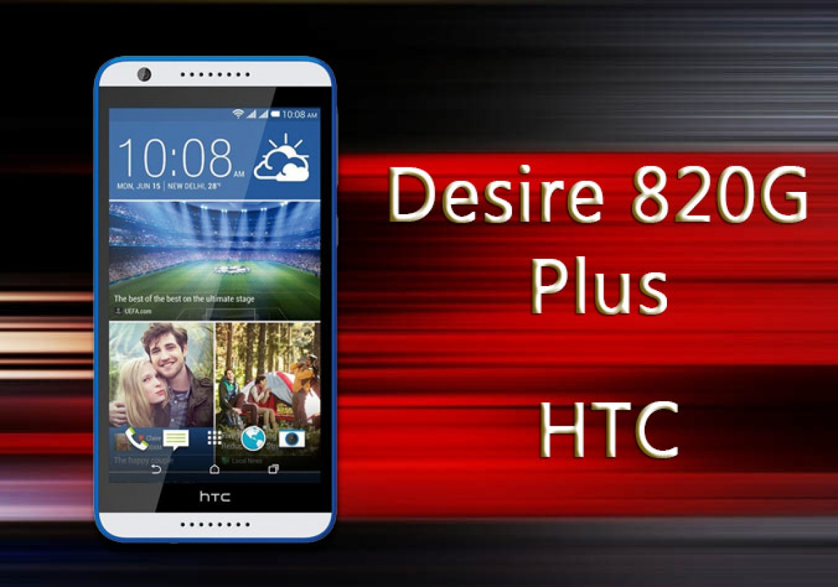 HTC Desire 820G Plus Dual SIM Mobile Phone